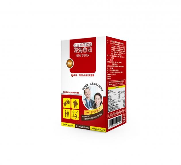 欣速通魚油納豆紅麴軟膠囊-小盒 1