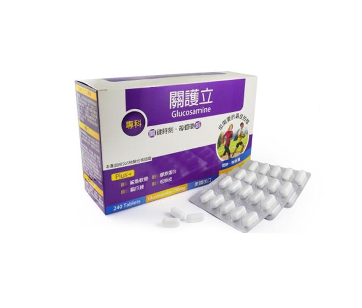 關護立 葡萄糖胺膜衣錠-大 1