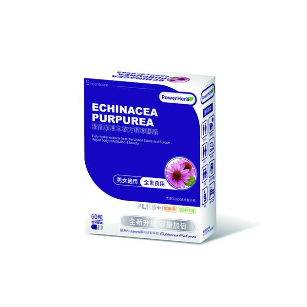 奇力素-紫錐菊草本複方精華膠囊 1