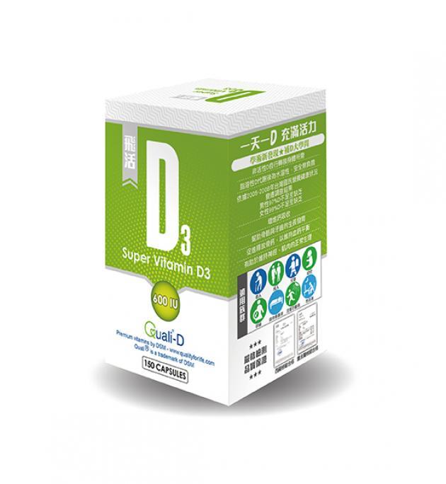 飛活-固D維他命D3膠囊 1
